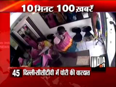 News 100 -19th May 2013, 8.30 AM
