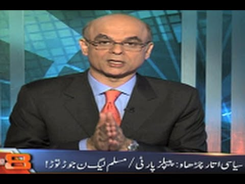 Dunya News-DUNYA@8 With Malick-04-09-2012
