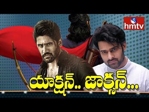 మాస్ మతిపోగొట్టడమే టాప్ స్టార్ల టార్గెట్  | Tollywood Upcoming Action Movies | hmtv