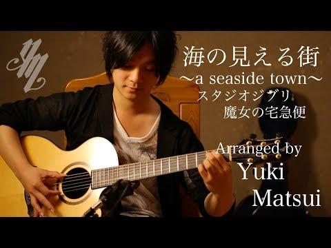 Yuki Matsui - A Seaside Town