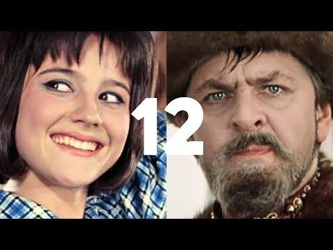 12 советских комедий, которые должен посмотреть каждый