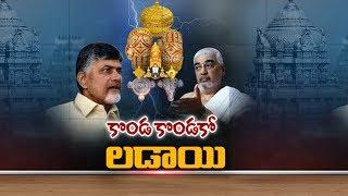 రాష్ట్రపతి, కేంద్ర హోంశాఖ, సీబీఐలకు న్యాయవాది అరుణ్ కుమార్ లేఖ | TTD Controversy | hmtv