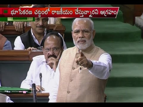 Narendra Modi Sensational Comments on Congress in Parliament Meetings