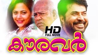 Kauravar | Mammootty, Vishnuvardhan| Malayalam Movie HD