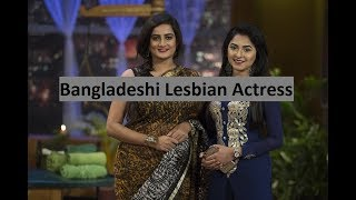 Download Lesbian Of Bangladeshi Actress!! All IN One 3Gp Mp4