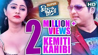 download songs KEMITI KAHIBI | Romantic Film Song I SUPER MICHHUA I Sarthak Music video