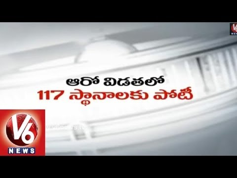 Polling begins for 6th Phase of Loksabha Elections - 2014