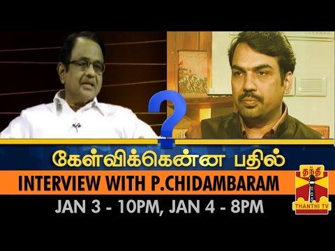 Kelvikkenna Bathil - Interview With P.Chidambaram - Promo (4/1/2015) - Thanthi TV