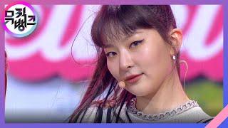 Download lagu Queendom - Red Velvet (레드벨벳) [뮤직뱅크/Music Bank] | KBS 210827 방송