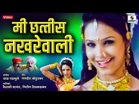 marathi video song mp4 free download