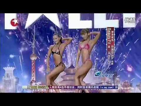 Morgana Mou's sexy performance in China's Got Talent.flv