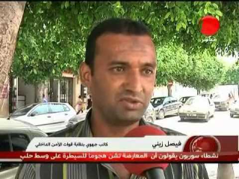 Les News du Mardi 24 Juillet 2012 (2éme  partie)