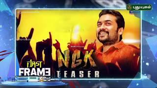 Yuvan Shankar Raja Started Background Score for NGK..!    First Frame   15/02/2019