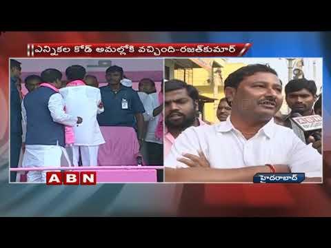 Hyderabad People opinion on Latest Politics in Telangana | Public Point