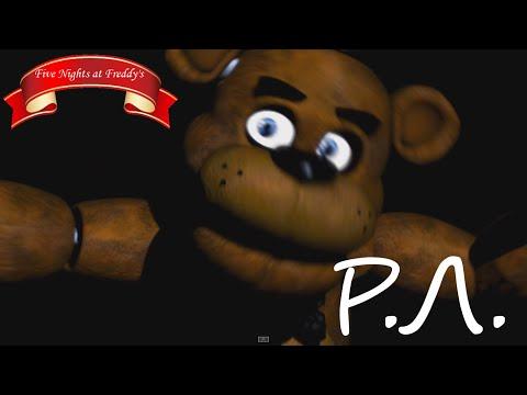 Реакции Летсплейщиков на Первую Смерть от Медведя из Five Nights At Freddy's
