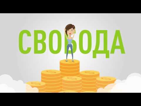 Бизнес-система bmd21.online