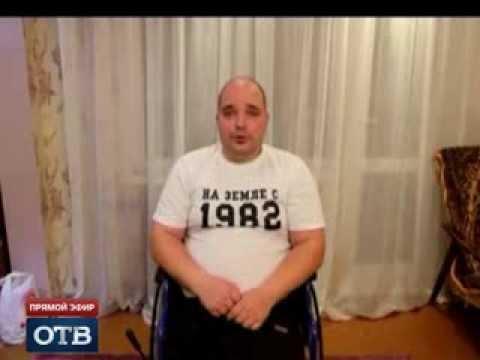Североуральского ветерана избили за сотрудничество с полицией