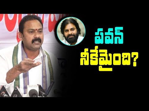 YCP MLC Alla Nanni Question to JanaSena Chief Pawan Kalyan | over comments on YS Jagan|mana aksharam