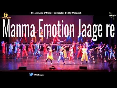 Manma Emotion Jaage dance | Dilwale |Sumeetsstep2step | stepout 2017 | manma emotion jaage lyrics