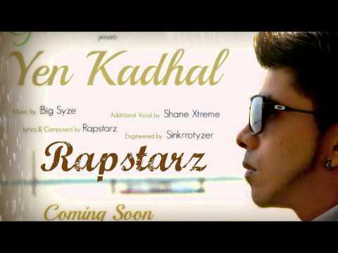 Yen Kadhal ( Teaser ) - Rapstarz Ft Shane Xtreme  (malaysian Tamil Song 2014) video