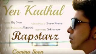 Yen Kadhal ( Teaser ) - Rapstarz ft Shane Xtreme  (Malaysian Tamil song 2014)