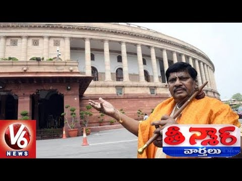 TDP MP Sivaprasad Dresses Up As Annamayya To Protest Against Centre | Teenmaar News