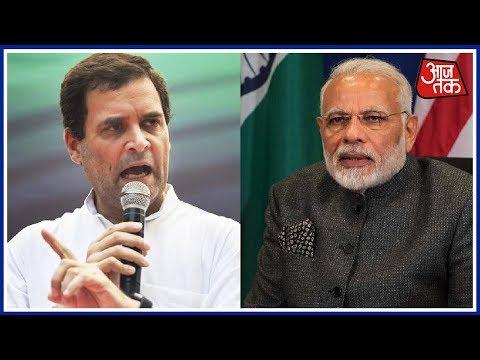 नाले में से पाइप लगाओ और पकोड़े बनाओ: Rahul Gandhi का P.M. Modi पर निशाना