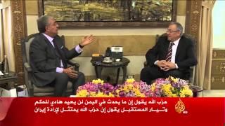 نصر الله: الأمل بعودة عبد ربه منصور هادي انتهى