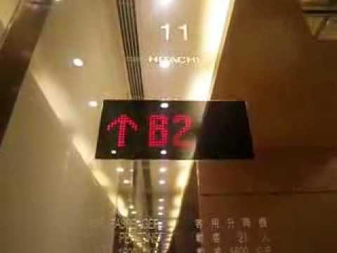 CityWalk 2, Hongkong: Hitachi Elevator
