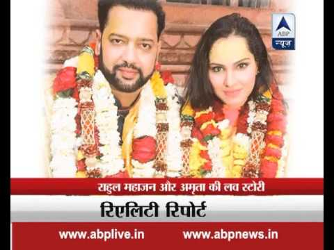 Check out the love story of Rahul Mahajan and Amruta Mane