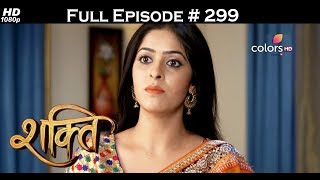 Shakti - 17th July 2017 - शक्ति - Full Episode 299