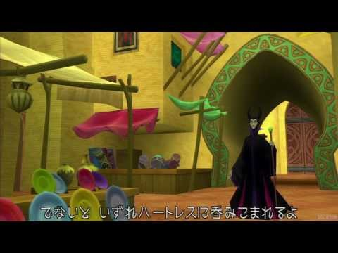Kingdom Hearts HD 1.5 ReMIX - Kingdom Hearts Final Mix #08 ~ Agrabah - Pot Centipede, Tiger Head, Jafar, Genie Jafar