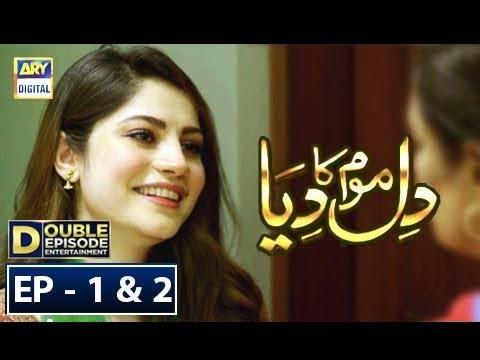 Dil Mom Ka Diya Episode 1 & 2 - 28th August 2018 - ARY Digital Drama thumbnail