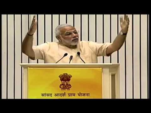 PM Shri Narendra Modi's address at the launch of Saansad Adarsh Gram Yojana (SAGY)