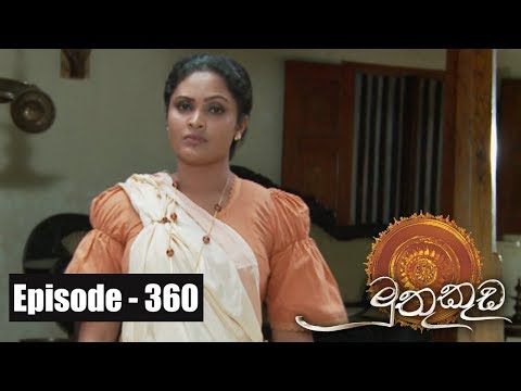 Muthu Kuda | Episode 360 22nd June 2018