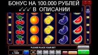 Игровые автоматы 3 д слоты играть в игровые автоматы на деньги 50 рублей в россии