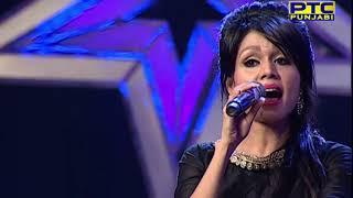 download lagu Voice Of Punjab Season 5  Prelims 20  gratis
