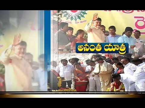 CM Chandrababu to Visit Anantapur Dist | to Release Krishna Water for Marala Reservoir