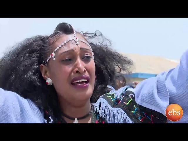 Semonune Addis First Asemera Flight