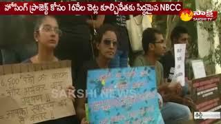 NBCC agrees not to cut trees in  Delhi till July 4 || కేంద్ర ప్రభుత్వానికి ఢిల్లీ హైకోర్టు షాక్