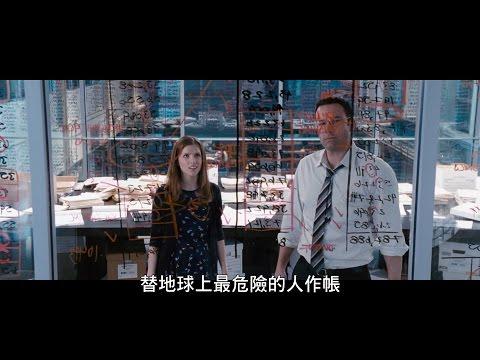 【會計師】台灣首周票房全球開片冠軍!