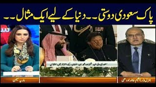 Sawal Yeh Hai | Maria Memon | ARYNews | 17 February 2019