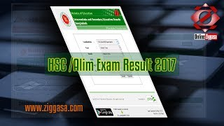How to Get HSC Result 2017 Easily?   All Education Board