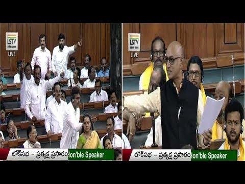 It's Andhra Vs Telangana | As Debate on No Confidence Motion Begins in Lok Sabha