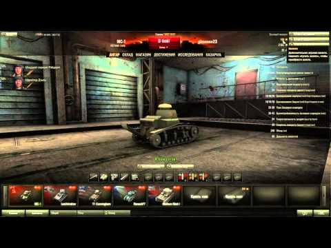 World of Tanks   #1   По русски!