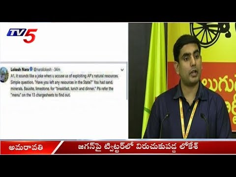 Nara Lokesh Lashes Out YS Jagan Comments Over Natural Resources in AP | TV5 News