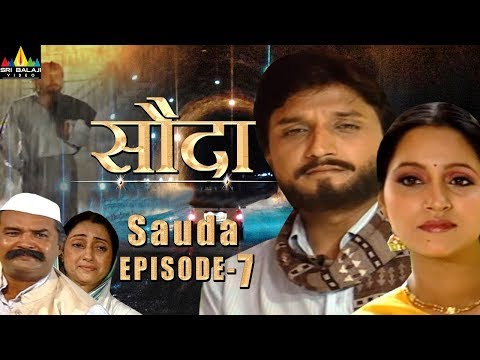 Sauda Indian TV Hindi Serial Episode - 7 | Sri Balaji Video