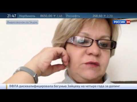 Rossiya 24 - Polish Hannibal Lecter (News report, Warsaw)