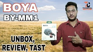 Boya BY-MM1 Mic Unboxing & Review   Best Budget Shotgun Mic Under Rs.2000/-