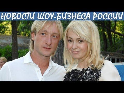 пролена скандальные новости в известных семьях шоу бизнеса россии желаете